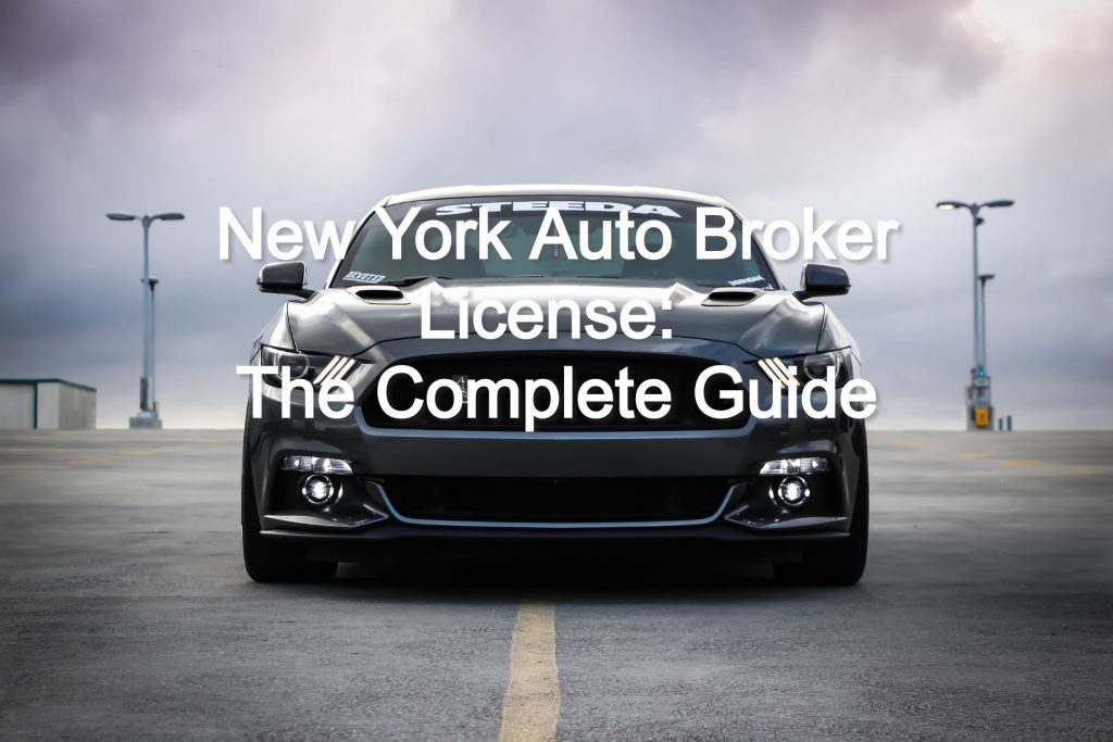 new york auto broker license